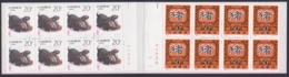 "CHINA 1995, ""Year Of The Pig"", Serie + Stamp Booklet MNH + Souvenir Folder FD - 1949 - ... Volksrepublik"