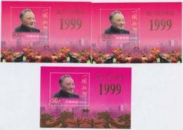 CHINA 1999, 3 Souvenir Sheets In Mint Never Hinged + First Day Cancellation + Block 91 First Day - Blocks & Kleinbögen