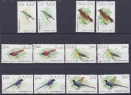 """TAIWAN 1967, """"Birds"""", Serie Unmounted Mint + Serie Cancelled, Superb - 1945-... République De Chine"""