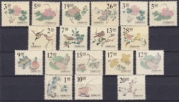 """TAIWAN 1995-1996, General Issue """"Old Chinese Woodcut"""", Black Nominals, 4 Series Unmounted Mint - 1945-... Republik China"""