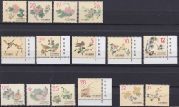 """TAIWAN 1998-2000, General Issue """"Old Chinese Woodcut"""", Red Nominals, 4 Series Unmounted Mint - 1945-... Republik China"""