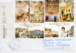 Mail: Portugal-Ukraine, 2013. - 1910-... República