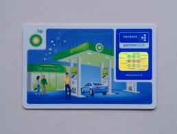 Poland Pologne BP Payback Card Carte - Gift Cards