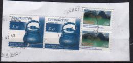 Tajikistan 4 V Definitives Used - Tadzjikistan