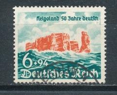 Deutsches Reich 750 Gestempelt Mi. 15,- - Gebraucht