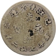 1899 7.2 Candareens Guangxu Silver Coin China Empire Jiangnan Province Kiangnan Qing Dynasty - China