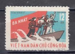 Vietnam Nord 1962 - Mi-Nr. Portofreiheitsmarke 6, MNH** - Vietnam
