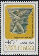 VIETNAM 1987  FULL SHEET  25 X 4sheets   STATUE DANSE ASPARA    **MNH  Réf  FS9 - India