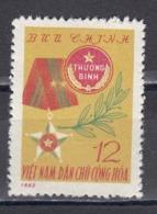 Vietnam Nord 1963 - For War Invalids, Mi-Nr. Portofrei 7, MNH** - Vietnam