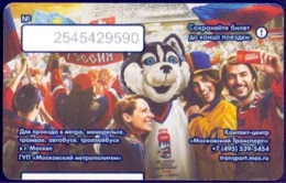 Transport Card Russia. Moscow ( Ticket Unified ) Metro ,train , Trolleybus & Bus ( IIHF World Championship In Moscow ) - Europe