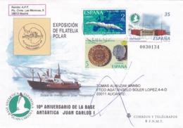 España Sobre Nº 3028 - 1931-Hoy: 2ª República - ... Juan Carlos I