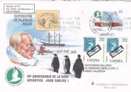 España Sobre Nº 3029 - 1931-Hoy: 2ª República - ... Juan Carlos I