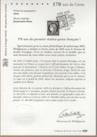 Notice 170 Ans De Cérès édition Limitée Obl. Illustrée 14-03-2019 Cadeau De La Poste. TP Cérès 0,20€. (Note Ci-dessous) - Documenten Van De Post