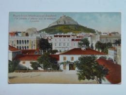 Greece 162 Athenai Athens - Griechenland