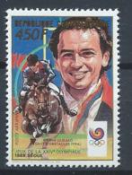 Centrafrique YT PA 381B XX / MNH équitation - Central African Republic
