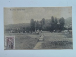 Greece 156 Cavalla Kavalla 1910 - Griechenland