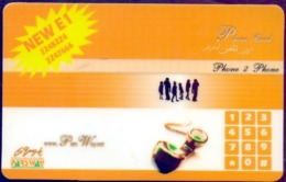 Used Phone Cards Iran ( 40 000 Ris -  Thin Plastic ) - Iran