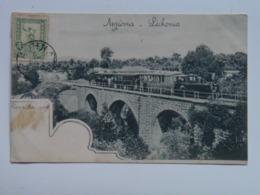 Greece 153 Lechonia Lehonia Volos Tram Train Locomotive Station 1903 - Griechenland