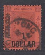 Hong Kong - 1885-90 - $1 On 96c Yv.56 - Used - Hong Kong (...-1997)