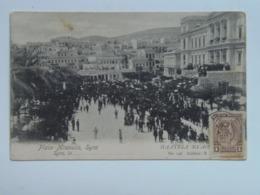 Greece 151 Syra 1900 - Griechenland