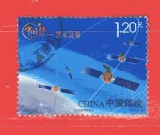 Chine° 2013 -  . 4528.   Oblitéré . - 1949 - ... Repubblica Popolare