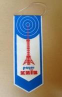 USSR / Pennant / Soviet Union / UKRAINE. Radio Station Kiev 1980s - Andere Verzamelingen
