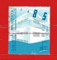 (Us.1) Israel°- 1994 -  Mi. 1896.  Used - Israele