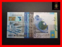 KAZAKHSTAN 500 Tenge 2006  P. 29 A   UNC - Kazakhstan