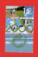 (Us.1) Israel°- 2000 -  Millenium.  1542.  Used - Israele