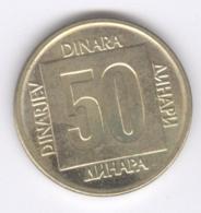 YUGOSLAVIA 1988: 50 Dinara, KM 133 - Jugoslawien