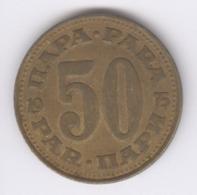 YUGOSLAVIA 1975: 50 Para, KM 46 - Jugoslawien