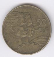 YUGOSLAVIA 1955: 50 Dinara, KM 35 - Jugoslawien