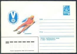 15432 RUSSIA 1982 ENTIER COVER Mint KRASNOYARSK SPARTAKIADA V WINTER SPORT SLEDGE LUGE TRAÎNEAU SCHLITTEN USSR 48 - Wintersport (Sonstige)