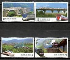 China Taiwan 2017 / Trains Railways Bridges MNH Trenes Puentes Brücken Züge / Cu10536  4-28 - Trenes