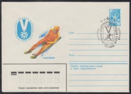 15432 RUSSIA 1982 ENTIER COVER Used KRASNOYARSK SPARTAKIADA V WINTER SPORT SLEDGE LUGE TRAÎNEAU SCHLITTEN USSR 48 - Wintersport (Sonstige)