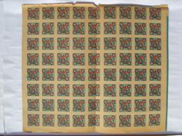 Tampons Anciens Tunisie Vieux Papiers - Zonder Classificatie
