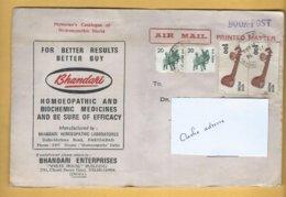 Enveloppe Publicitaire INDIA - Homoeopathic - Biochemic - Plaatfouten En Curiosa