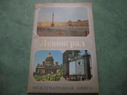 LENINGRAD - Pochette De 10 Cartes Postales - Rusland