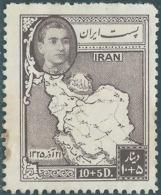 PERSIA PERSE IRAN PERSIEN PERSIAN,1950 Liberation Of Azerbaijan,10d+5d ,scott B22 ,VALUE 17,50-Mint - Irán