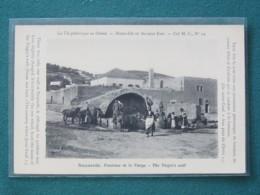 "French Levant Palestine (Israel) 1902 - 1920 Unused Postcard ""Nazareth - Virgin 's Well"" - Palestine"