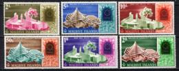 MALDIVE - 1967 - EXPO '67 Intl. Exhibition, Montreal - MNH - Maldive (1965-...)
