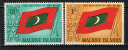 MALDIVE - 1966 - 1st Anniv. Of Full Independence From Great Britain - MNH - Maldive (1965-...)