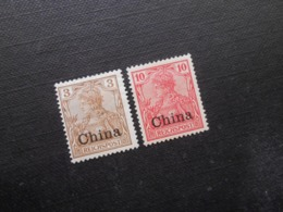 D.R. Mi 15a*/17* - Deutsche Auslandpostämter (CHINA) 1901 - Mi 4,80 € - Offices: China