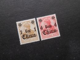 D.R. Mi 28*/30*MLH - OWz - Deutsche Auslandpostämter (CHINA) 1905 - Mi 10,60 € - Offices: China