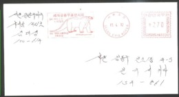 Korea, Sout Cover Fossils - Fossiles