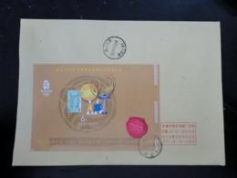 Foglietto  Del 2008 Su Raccomandata - 1949 - ... Repubblica Popolare