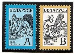 Belarus 2002 . Definitive (Kupalle,Harvest Time ). 1v: A,B. Michel # 361 II, 445 - Bielorussia