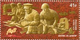 Russia 2018 One World War II WW2 WWII Battle Dnieper Military People Solider History Way To Victory History Stamp MNH - 1992-.... Federation