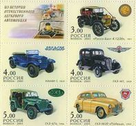 Russia 2003 Block History Russian Cars Transport Car Motor Motoring Automobile Stamps MNH Michel 1121-1125 - 1992-.... Federation