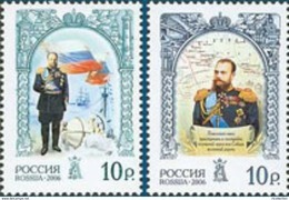 Russia 2006 Russian State History Emperor Alexander III Famous People Royalty Flags Portrtait Stamps MNH Michel 1342-43 - 1992-.... Federation